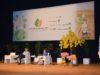 Confap participa da Conferência Anprotec 2018
